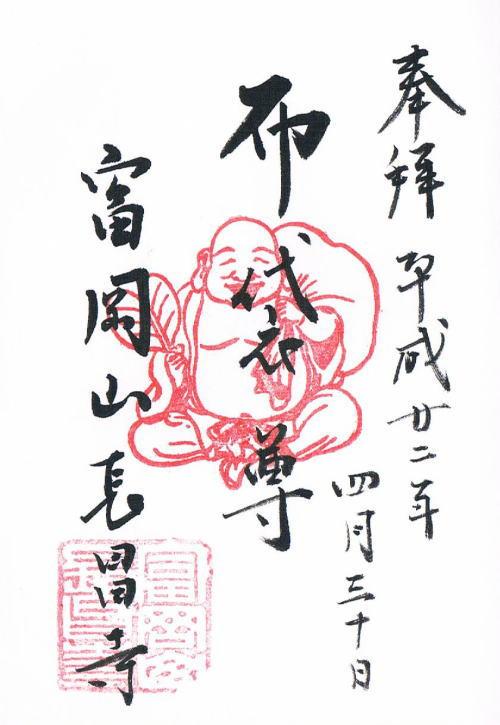 f:id:yokohamamiuken:20190328002820p:plain