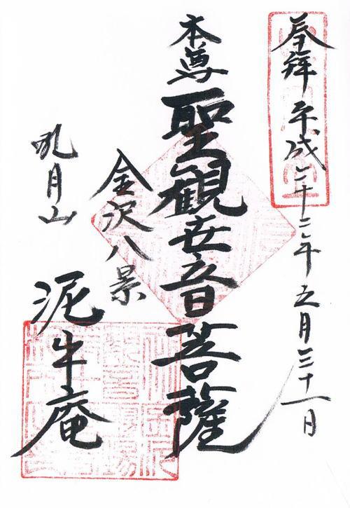 f:id:yokohamamiuken:20190328003021p:plain