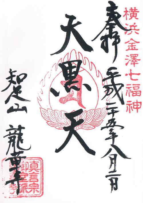 f:id:yokohamamiuken:20190328003334p:plain