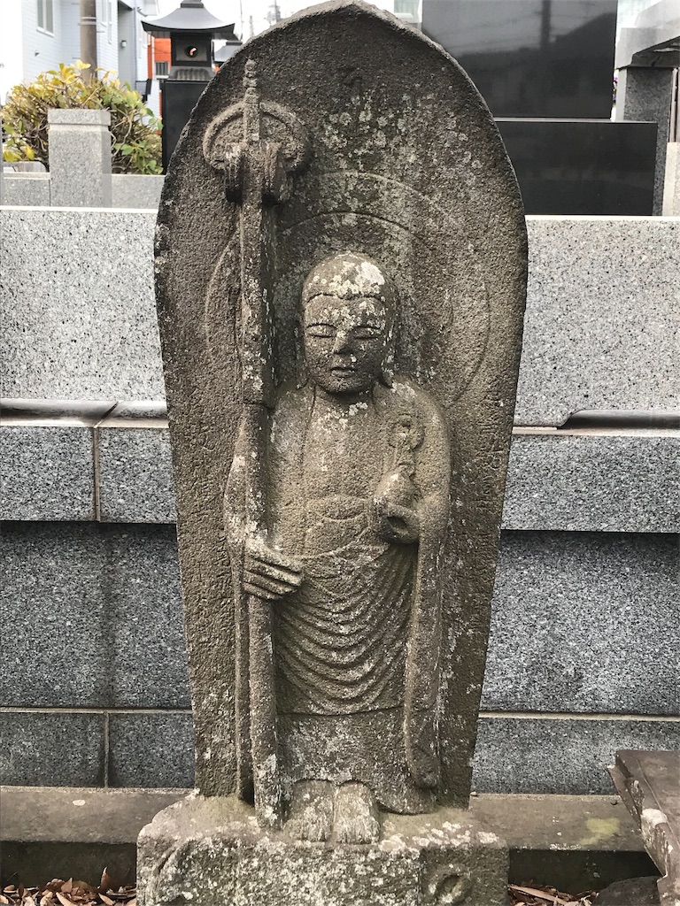 f:id:yokohamamiuken:20190328195743j:image
