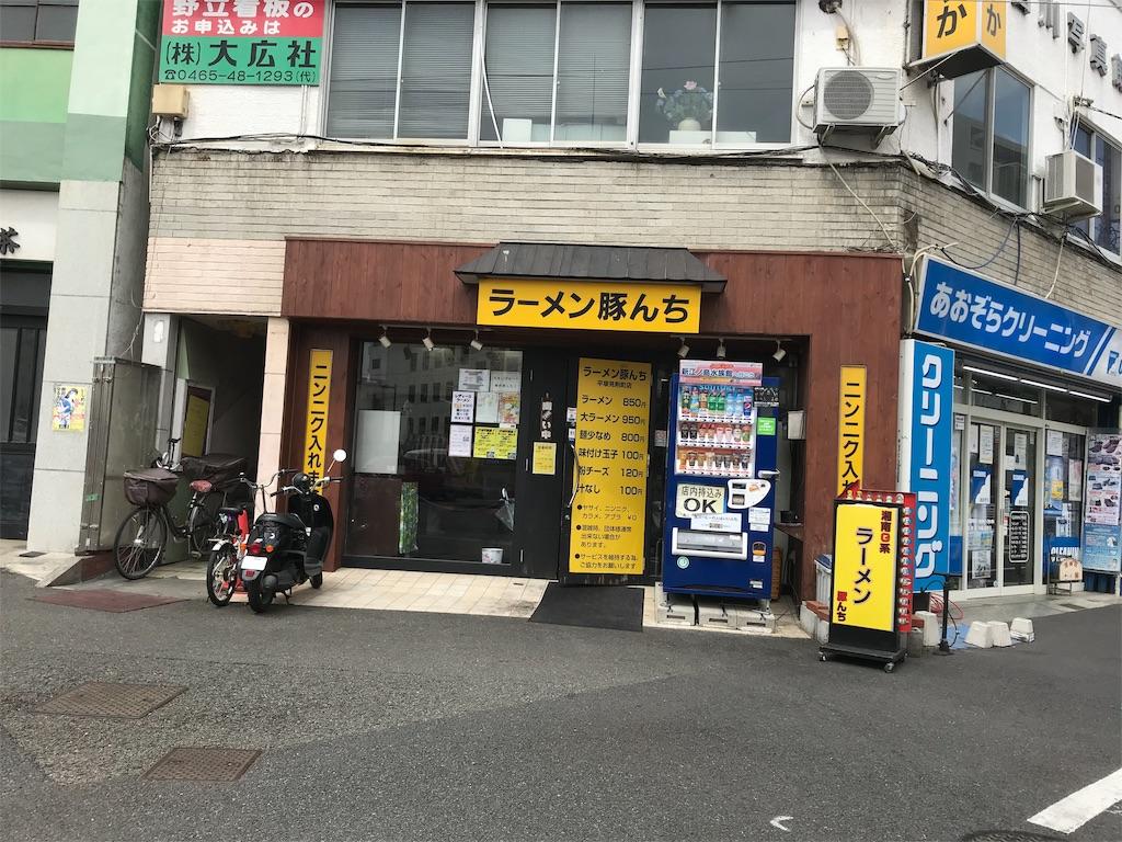 f:id:yokohamamiuken:20190328195926j:image