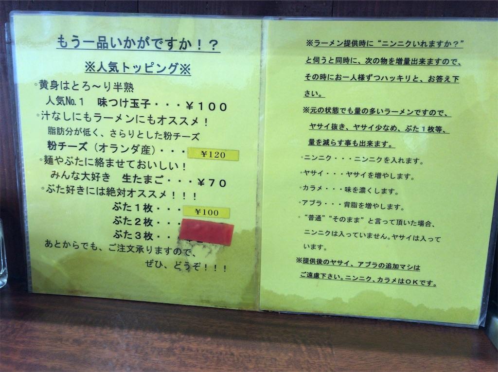 f:id:yokohamamiuken:20190328195944j:image