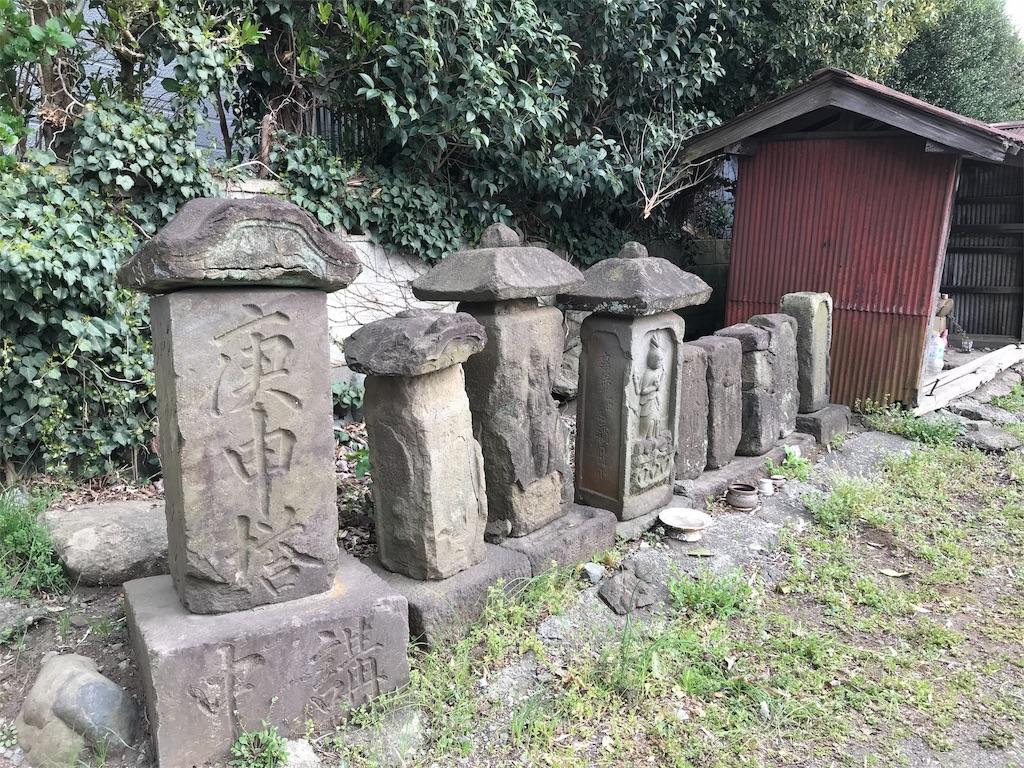 f:id:yokohamamiuken:20190328200739j:image