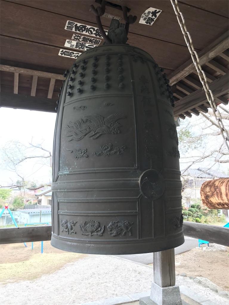 f:id:yokohamamiuken:20190328200819j:image