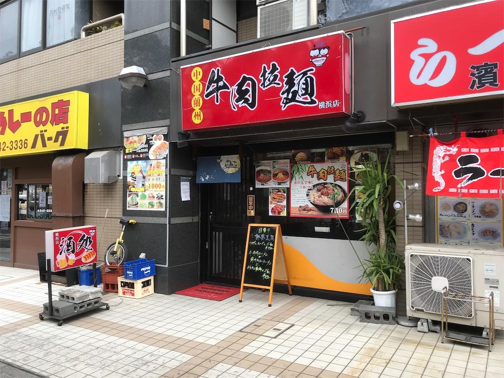 f:id:yokohamamiuken:20190329210122j:image