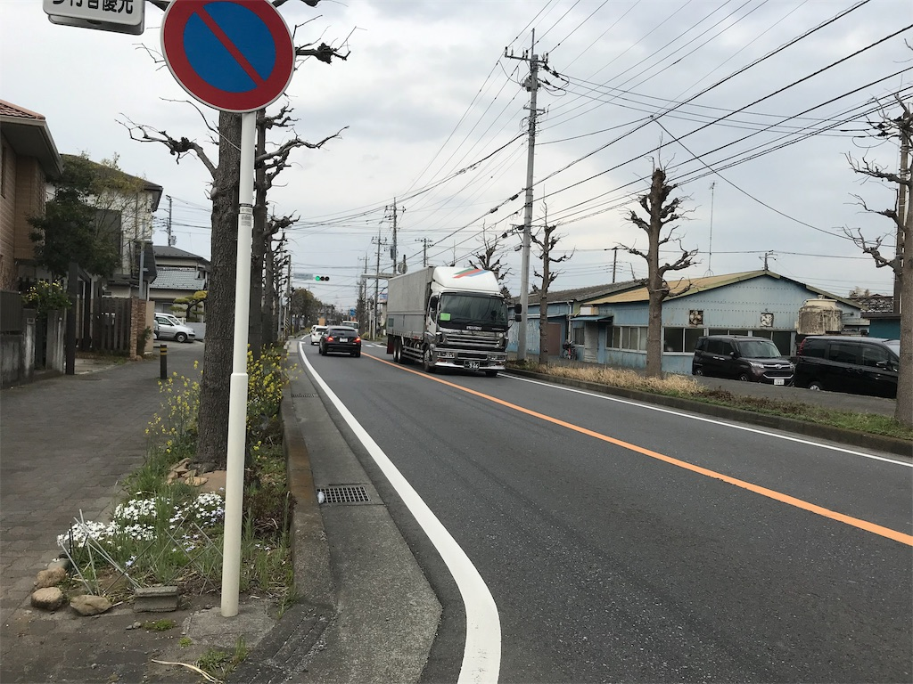 f:id:yokohamamiuken:20190331112001j:image
