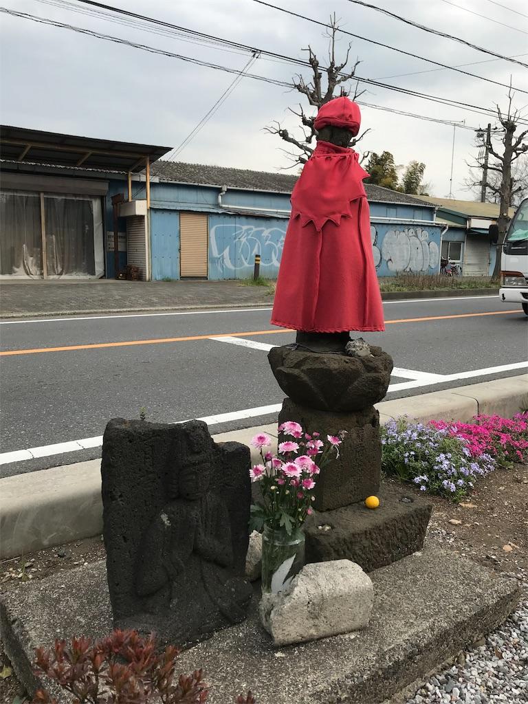 f:id:yokohamamiuken:20190331112013j:image