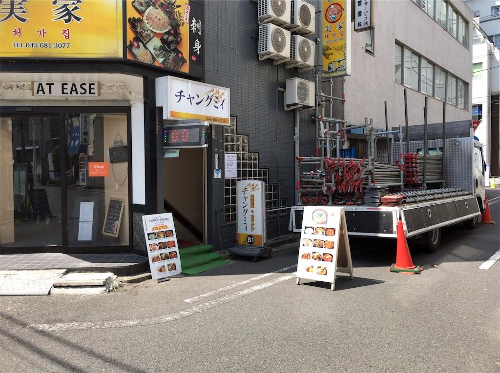 f:id:yokohamamiuken:20190402160449j:image