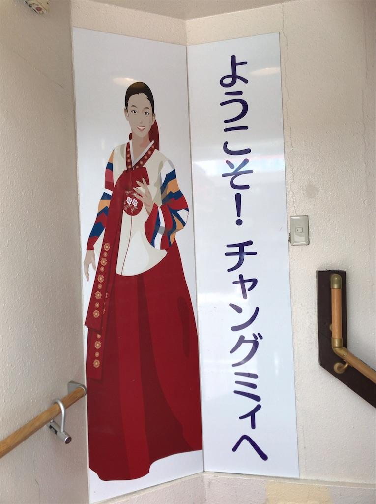 f:id:yokohamamiuken:20190402160516j:image