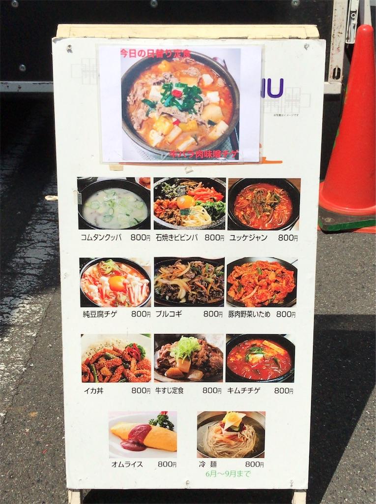 f:id:yokohamamiuken:20190402160534j:image