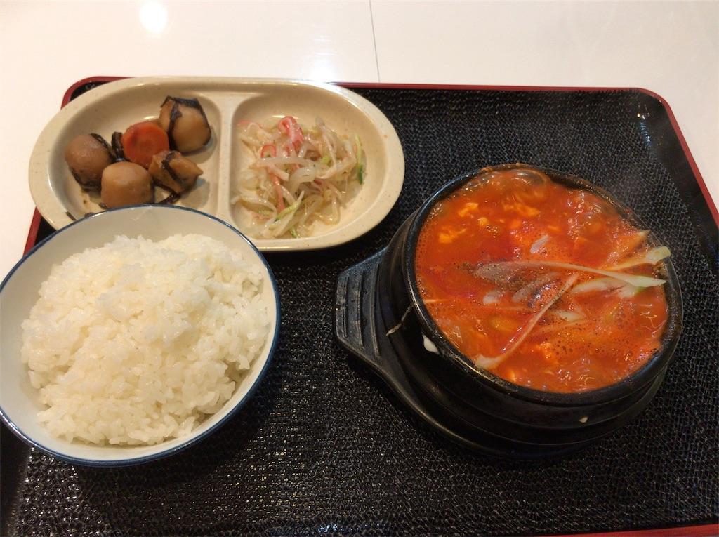 f:id:yokohamamiuken:20190402160538j:image