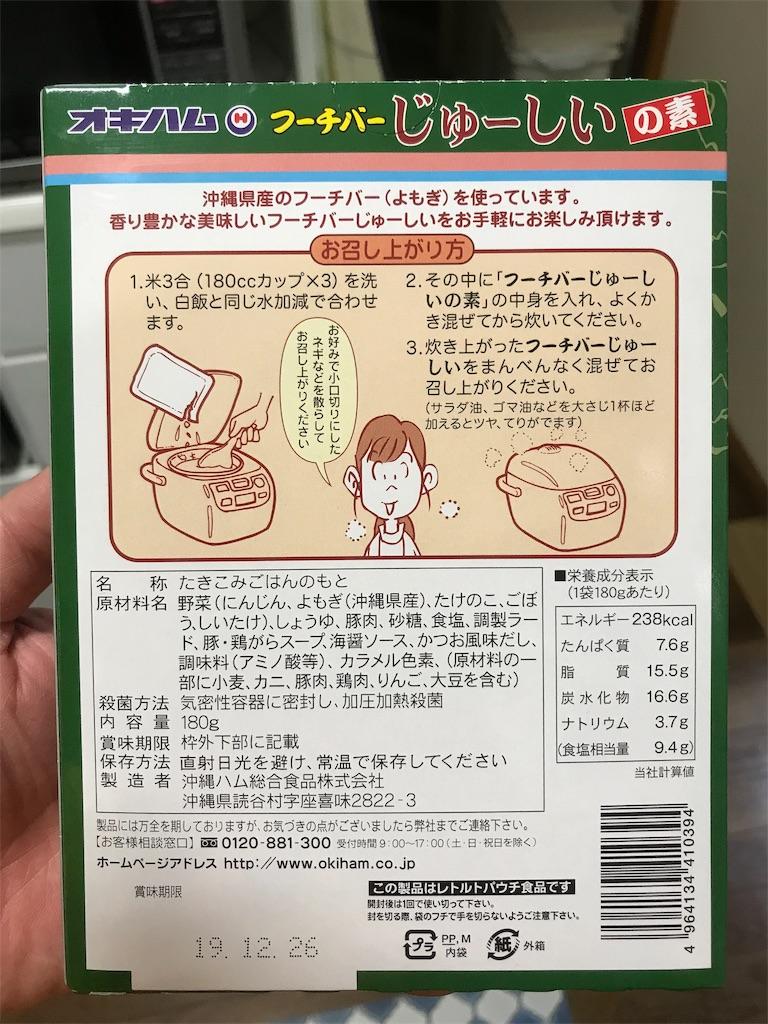 f:id:yokohamamiuken:20190402213114j:image