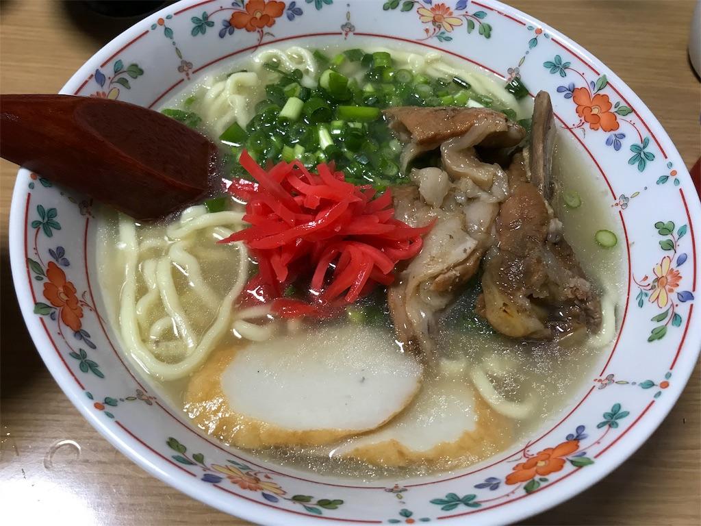 f:id:yokohamamiuken:20190402213916j:image