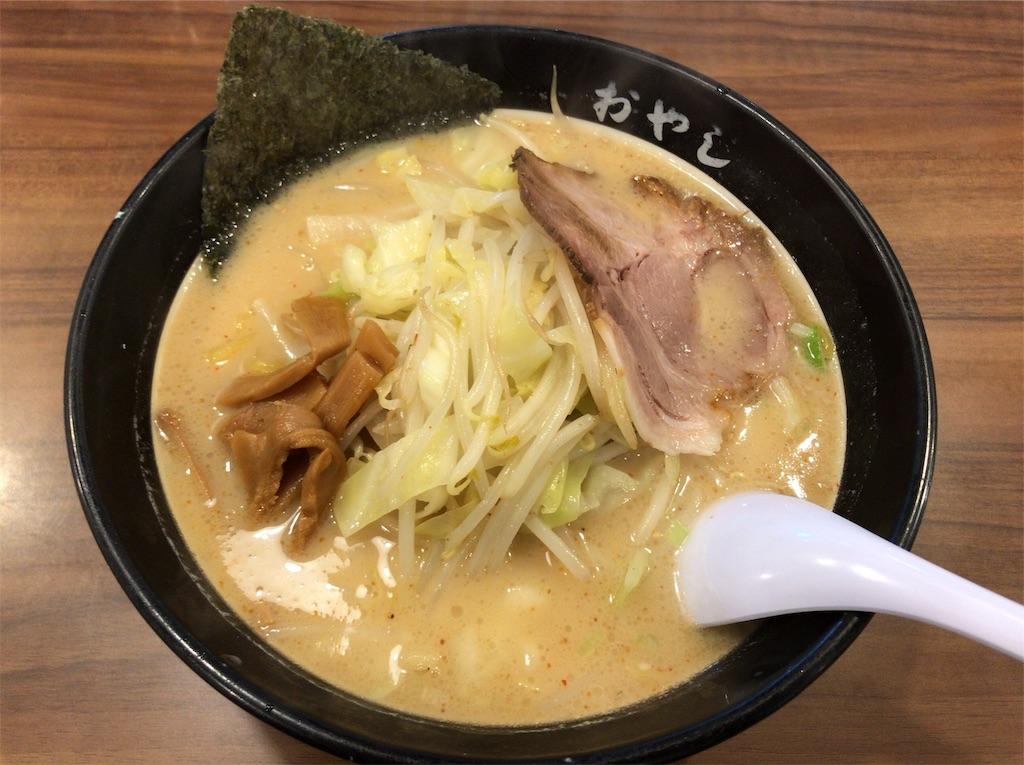 f:id:yokohamamiuken:20190404013507j:image