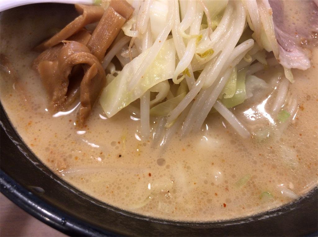 f:id:yokohamamiuken:20190404013519j:image