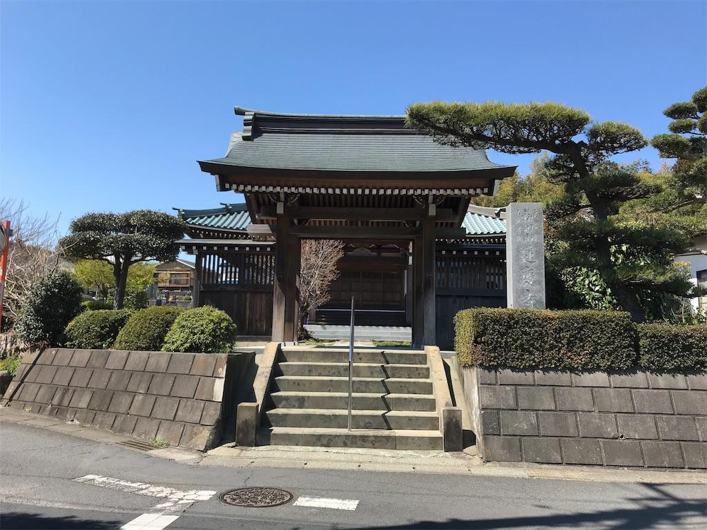 f:id:yokohamamiuken:20190404013716j:image