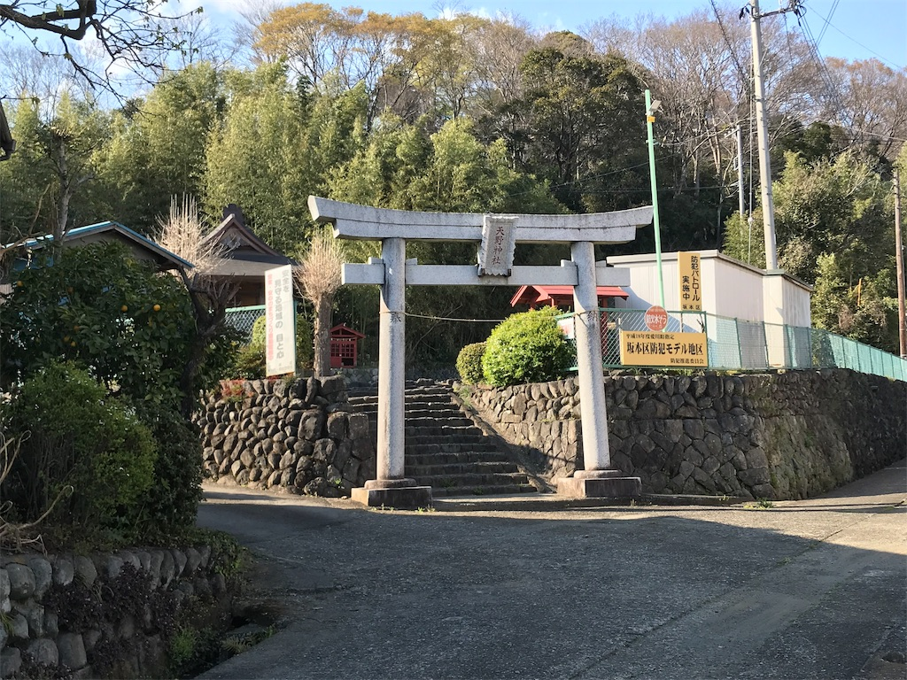 f:id:yokohamamiuken:20190404014608j:image