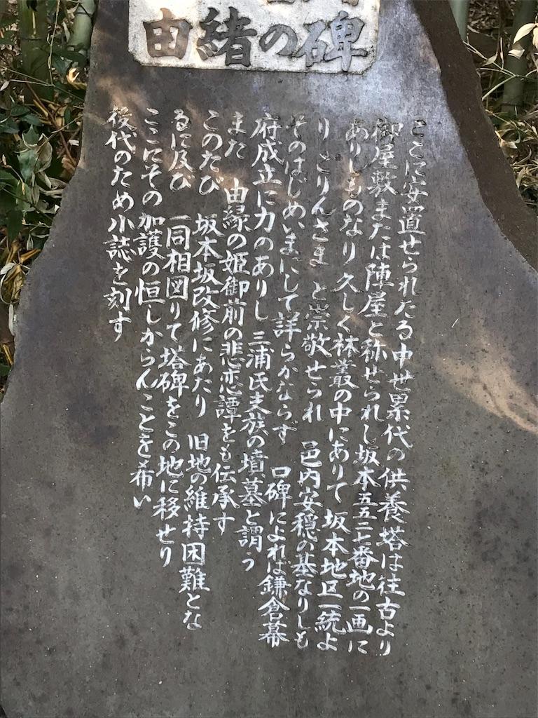 f:id:yokohamamiuken:20190404014629j:image