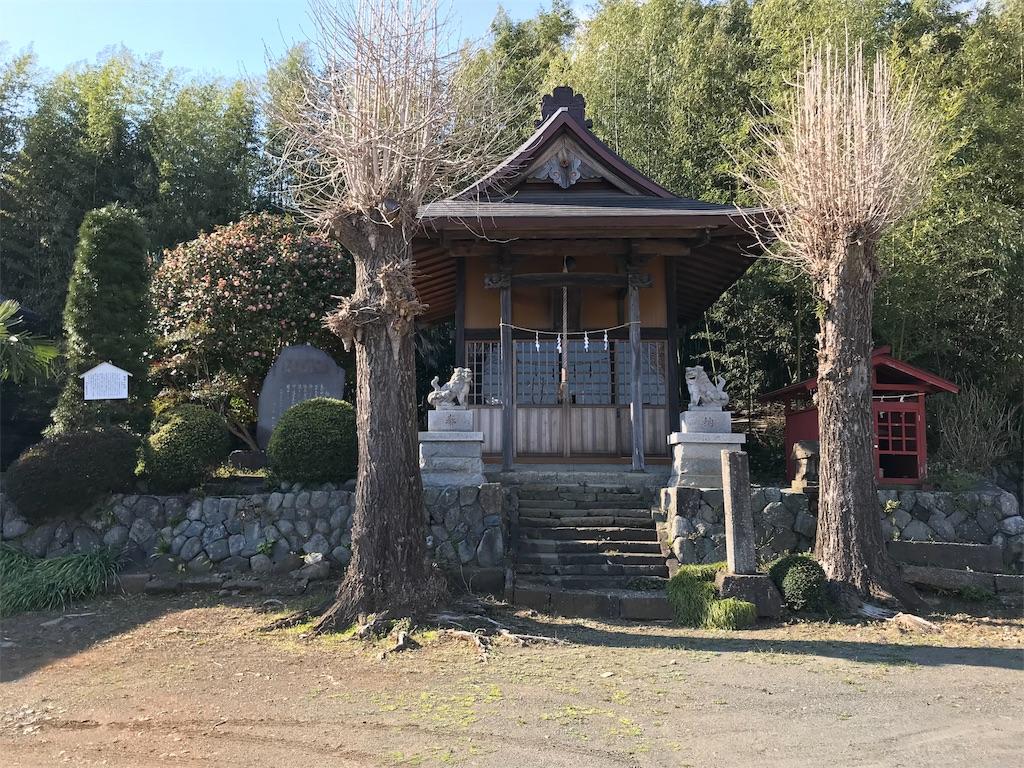 f:id:yokohamamiuken:20190404014641j:image