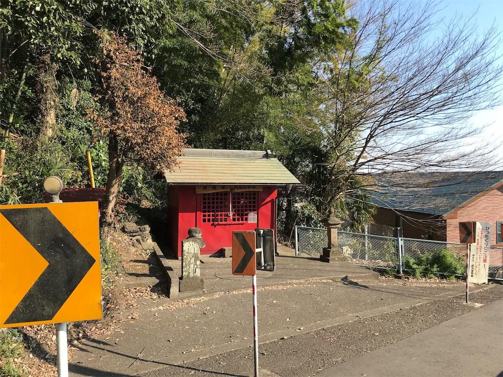 f:id:yokohamamiuken:20190404014929j:image