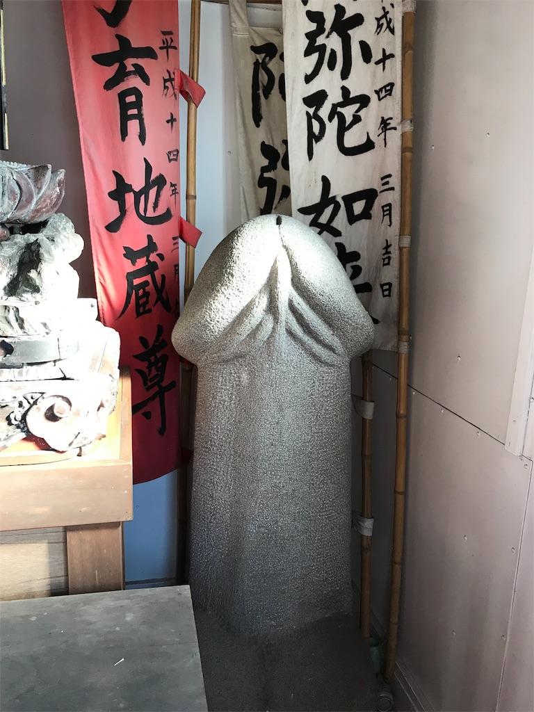 f:id:yokohamamiuken:20190404014935j:image