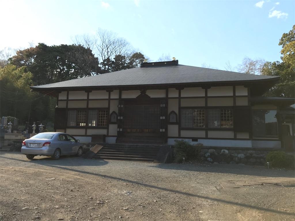 f:id:yokohamamiuken:20190404015251j:image