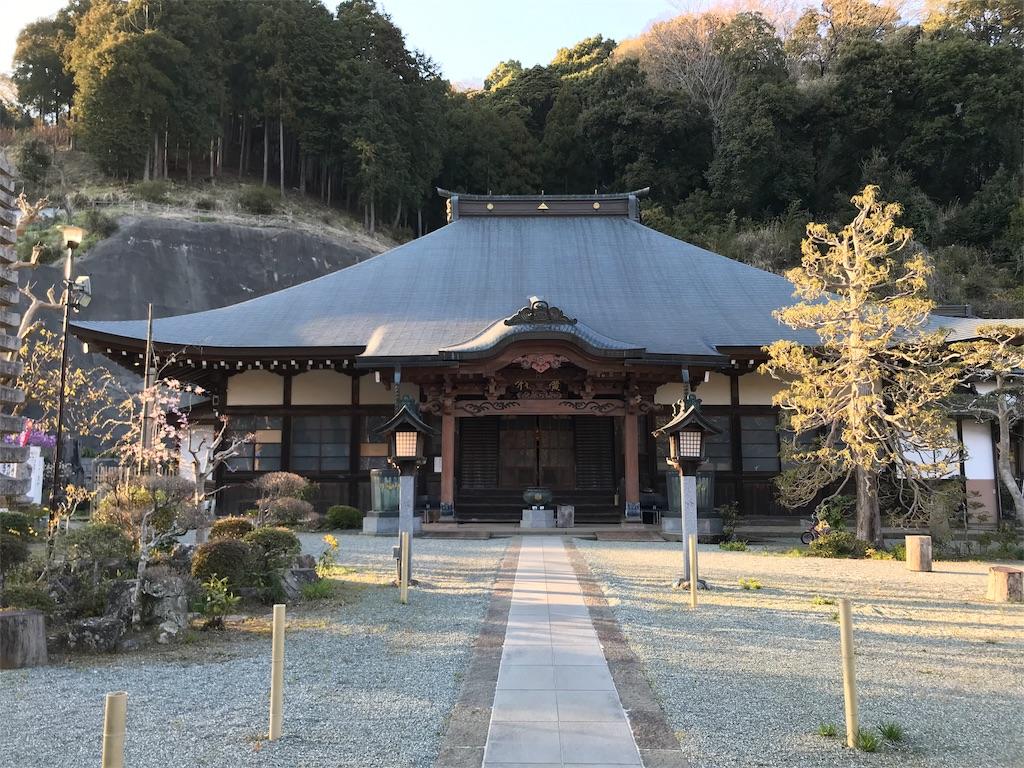 f:id:yokohamamiuken:20190404015506j:image