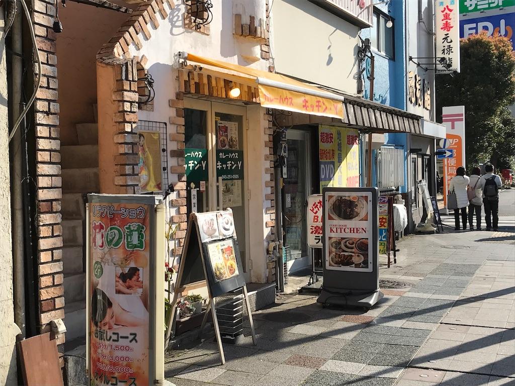 f:id:yokohamamiuken:20190404171109j:image