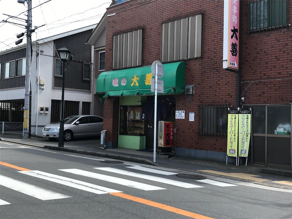 f:id:yokohamamiuken:20190405215130j:image