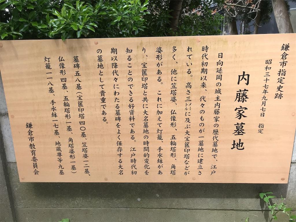 f:id:yokohamamiuken:20190405215452j:image