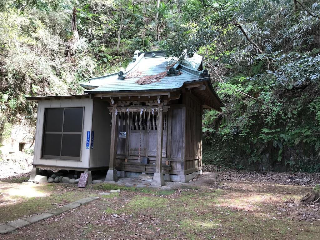 f:id:yokohamamiuken:20190405215903j:image