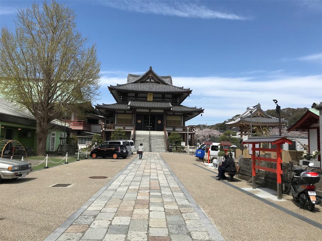 f:id:yokohamamiuken:20190405215931j:image