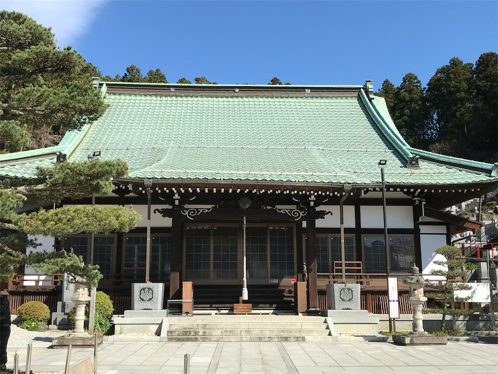 f:id:yokohamamiuken:20190406041540j:image