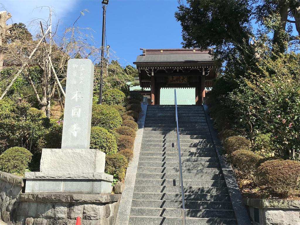 f:id:yokohamamiuken:20190406041545j:image