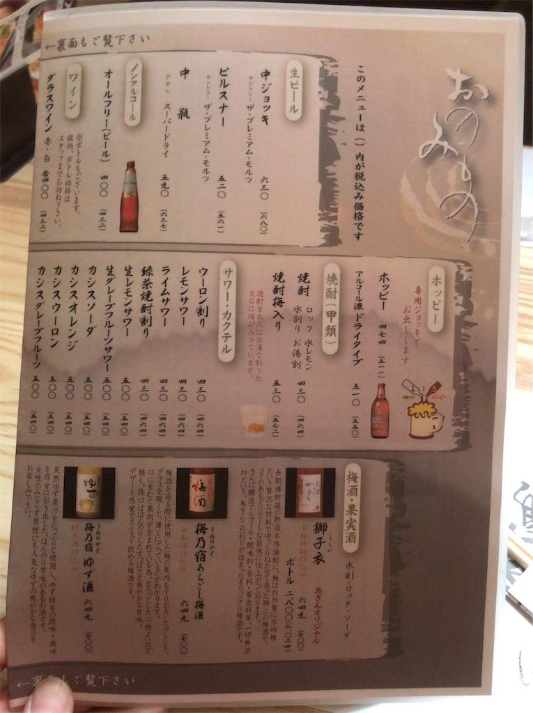 f:id:yokohamamiuken:20190406231208j:image