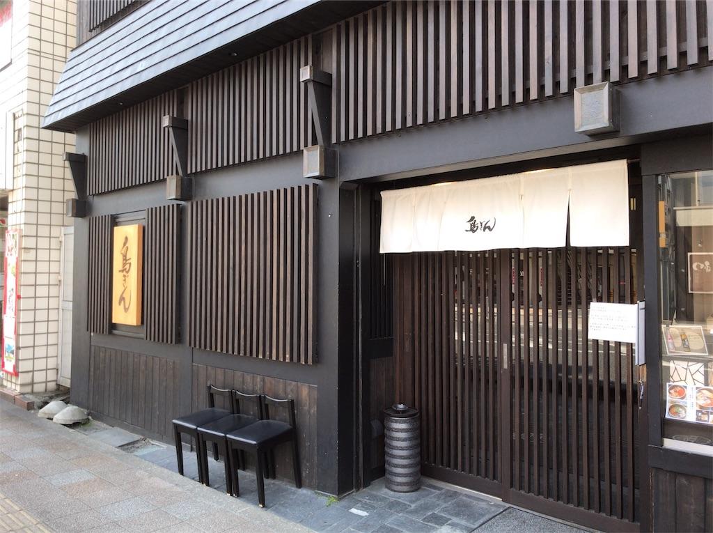 f:id:yokohamamiuken:20190406231245j:image