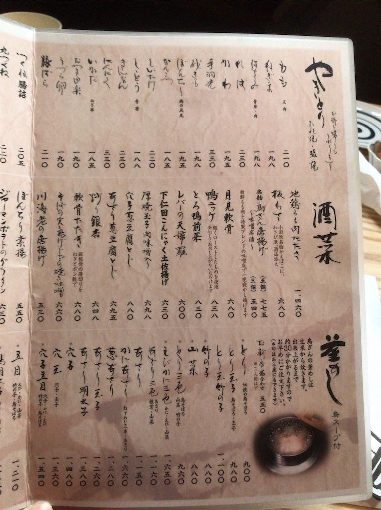 f:id:yokohamamiuken:20190406231328j:image