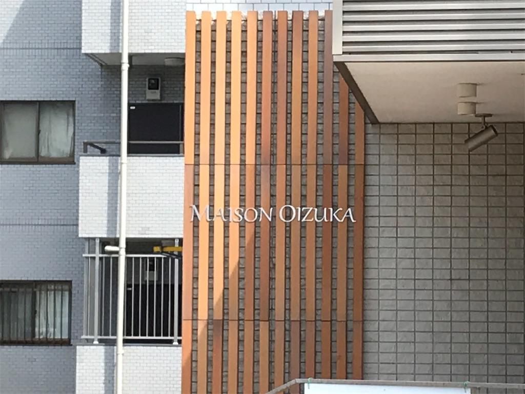 f:id:yokohamamiuken:20190408223434j:image