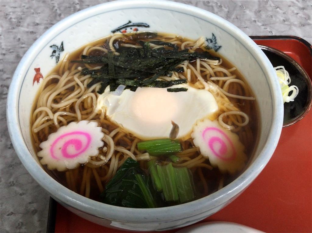 f:id:yokohamamiuken:20190408224028j:image