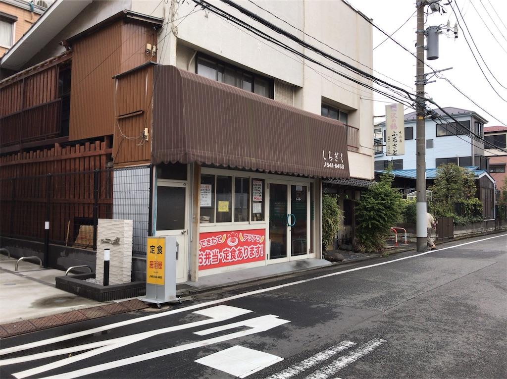 f:id:yokohamamiuken:20190408224229j:image