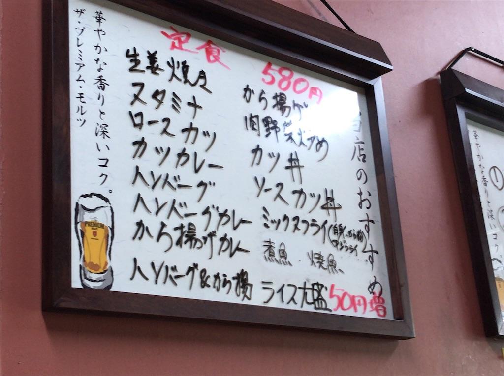 f:id:yokohamamiuken:20190408224235j:image