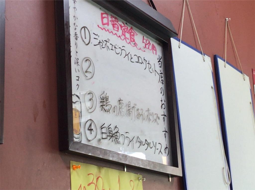 f:id:yokohamamiuken:20190408224254j:image