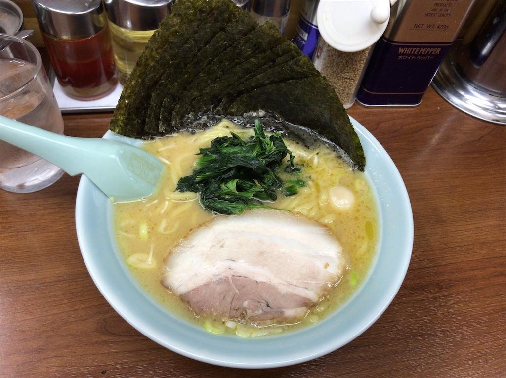 f:id:yokohamamiuken:20190408224333j:image