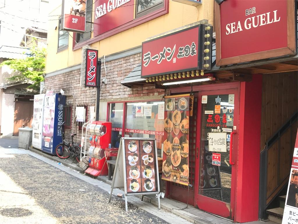 f:id:yokohamamiuken:20190408224338j:image