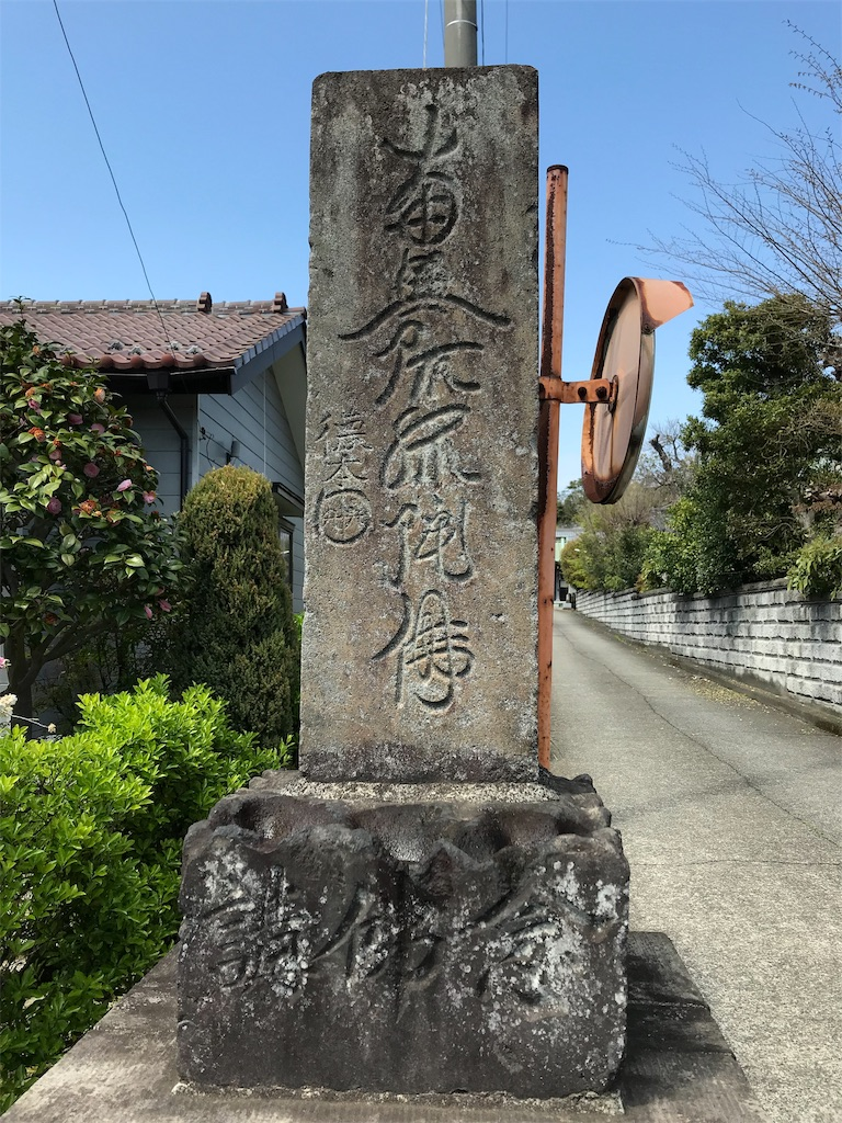 f:id:yokohamamiuken:20190409013417j:image