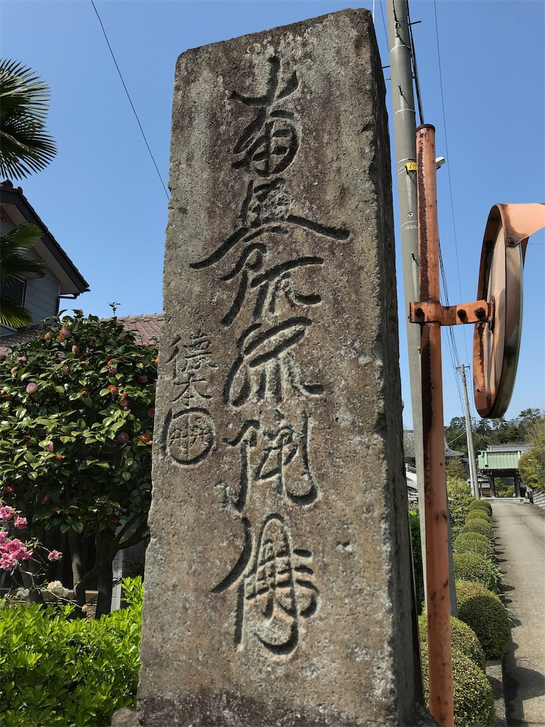 f:id:yokohamamiuken:20190409013434j:image