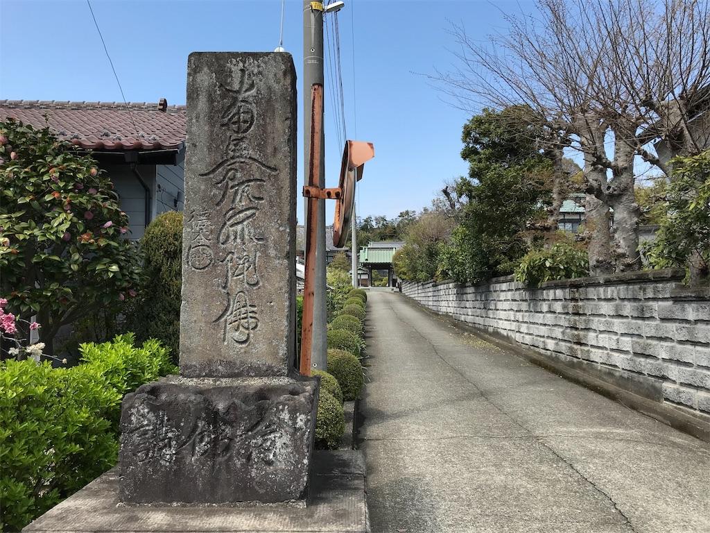 f:id:yokohamamiuken:20190409013440j:image