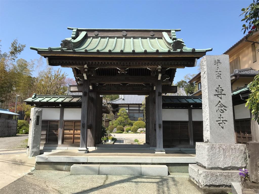 f:id:yokohamamiuken:20190409013501j:image