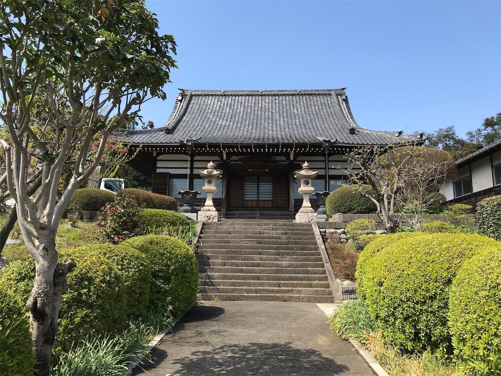 f:id:yokohamamiuken:20190409013507j:image