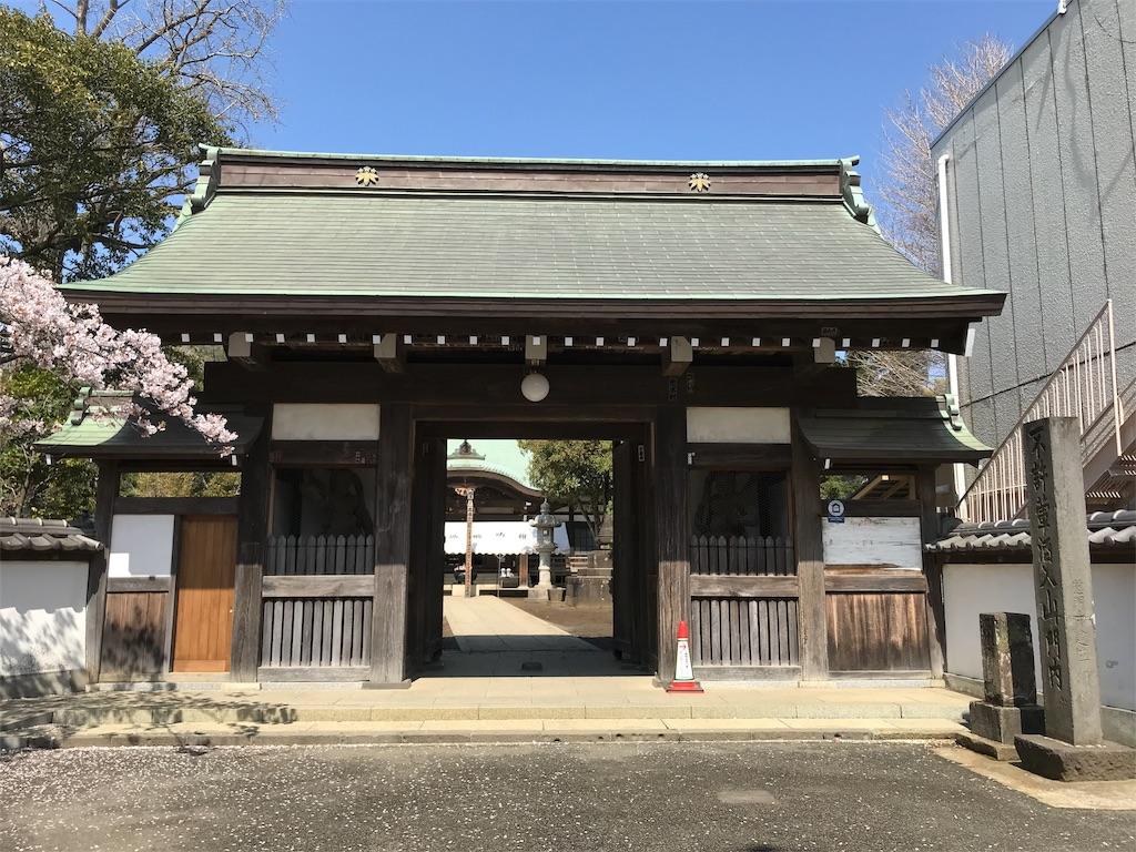 f:id:yokohamamiuken:20190409013710j:image